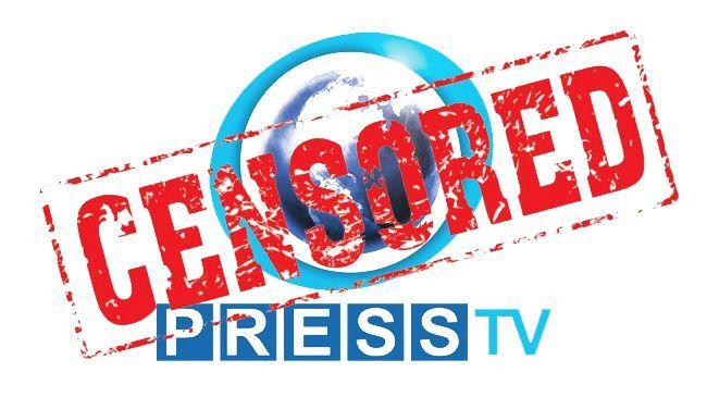 Photo of Great Satan US seeks to take Press TV off air in western Afghanistan