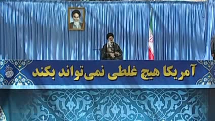 Photo of Video- Late Imam Khomeini Commemorating Anniv.