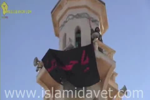 Photo of Video- Ya Hussain Flag now flying on Qussair's Mosque minaret