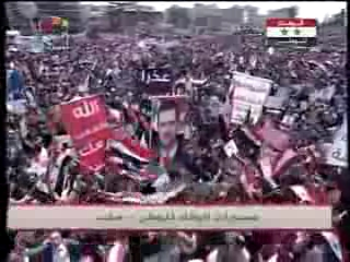Photo of Video- Thats Why Syria will never FALL DOWN
