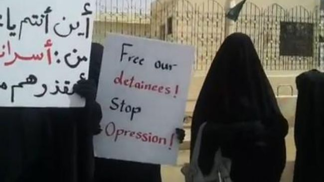 Photo of zionist Saudi Regime nab nearly 150 government protesters
