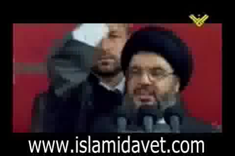 Photo of Video Clip- Ya Waadalah Ya Nasrallah