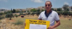 Photo of zionist israeli violations of international & humanitarian law (20 – 26 June 2013)
