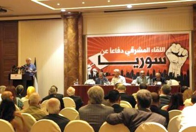 Photo of Mashriq Meeting: supporting Syria against imperialism and terrorism