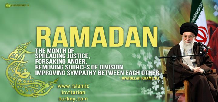Photo of Video- Regarding the Holy Month of Ramadan- Imam Khamenei