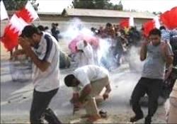 Photo of Opposition Boycotts Bahraini King's Iftar Feast