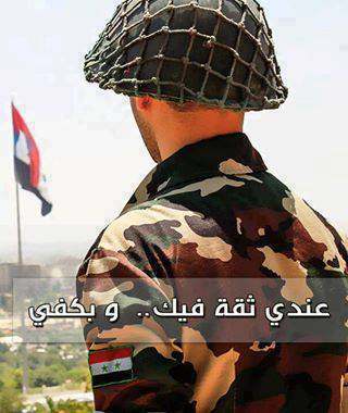 Photo of Victorious Syrian Army announced another new Victory this morning