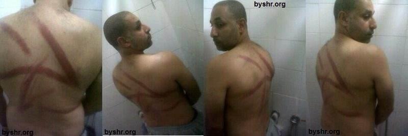 Photo of Torture Scenes in Bahraini Prisons