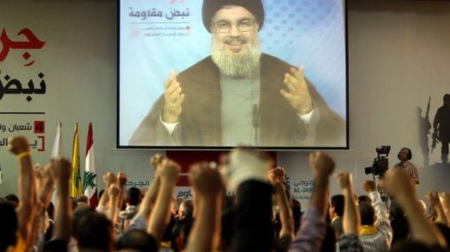 EU to decide on blacklisting Hezbollah resistance movement