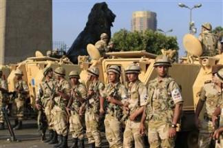 Egypt Interim Leadership