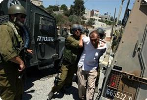 IOF rounds up dozens of Jerusalemites