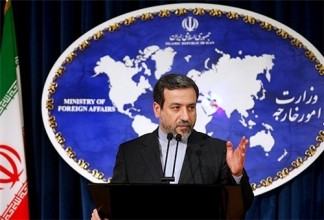 Iran Urges National Reconciliation, Talks to Settle Egyptian Crisis