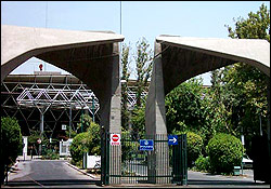 Iran is world's 15th leading scientific nation