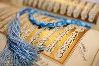Memorable Anniversaries of the 6th of Ramadhan