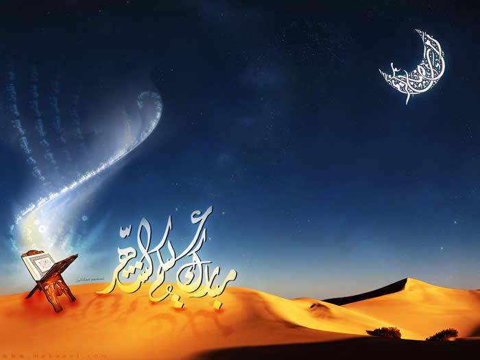 Ramadan the holy month of Purification and sacrifice