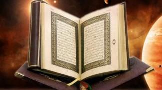 Tehran's International Holy Qur'an Exhibition kicks off