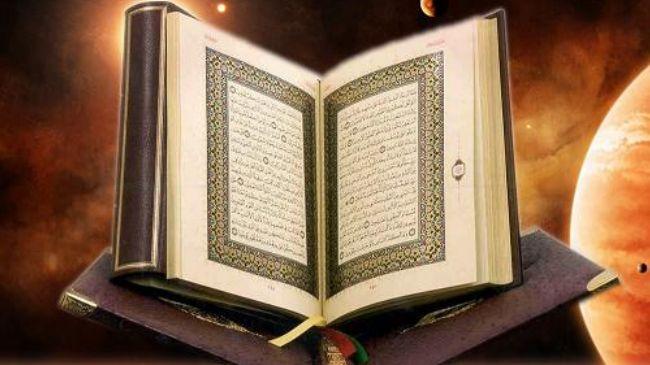 Photo of Tehran's International Holy Qur'an Exhibition kicks off