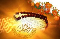 The Divine Banquet of Fasting (2)