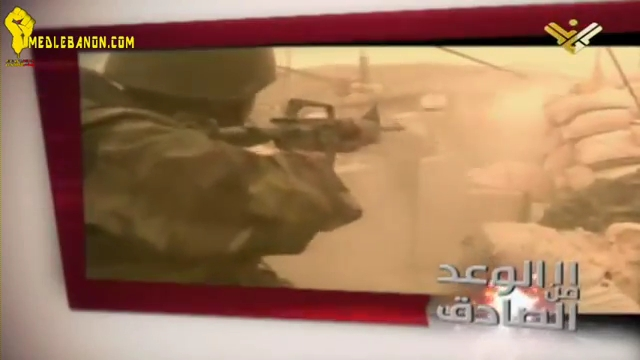 Photo of Video- Time for Zionists to cry