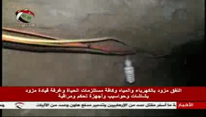 Photo of Video Syria- Terrorists' tunnels in Cober and Kabon