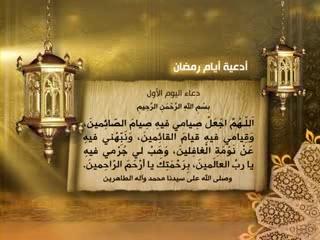 fadlullah-ramazan1gundua