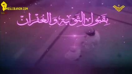 hosgeldin-ramazan-klip