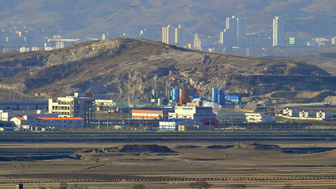 Photo of Two Koreas in Talks over Kaesong Joint Industrial Site