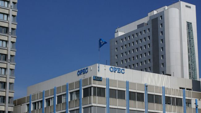 Photo of 'Iran likely to win OPEC presidency'