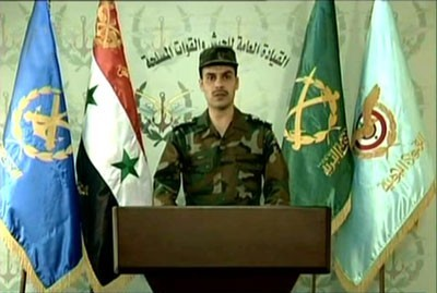 Photo of General Command of Syrian Army refutes allegations on use of chemical weapons
