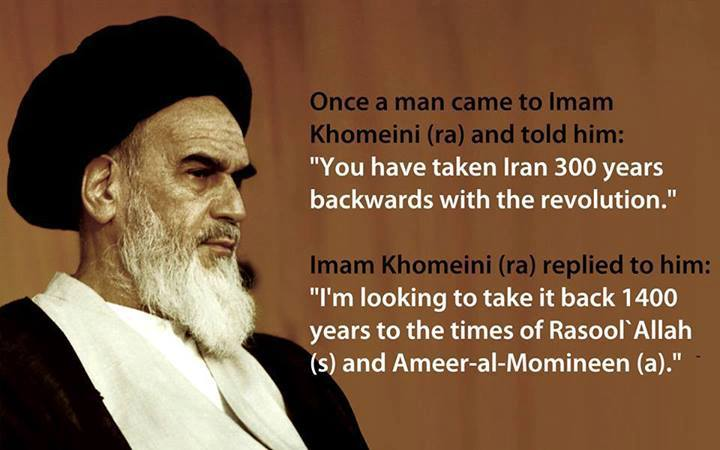 Photo of A message from Imam Khomeini r.a on reviving the true Islam in this day and age when we see extremism hijacking Islam