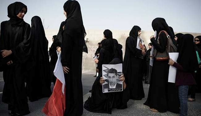 Photo of Zionist Puppet Bahraini Brutal Regime killed another young boy during a rally
