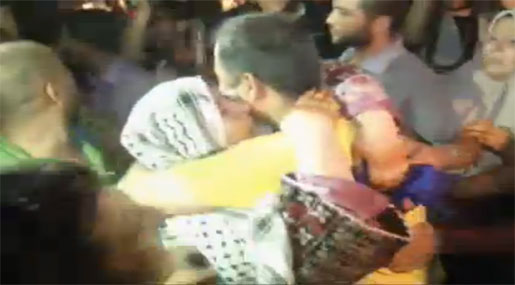 Photo of First Batch of Palestinian Prisoners Freed Ahead So-called Peace Talks