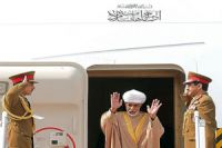 Omani King seen off officially