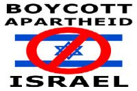 Photo of Scientific and Artistic Boycott against Israel