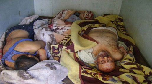 Terrorists Commit Massacre on 11 People in Homs
