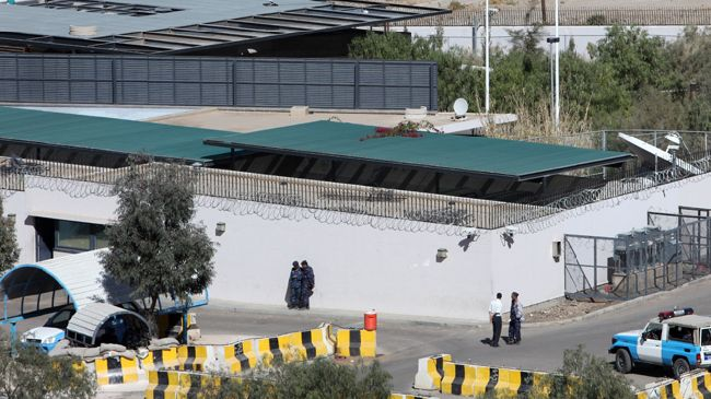 UK to close Yemen embassy over security concerns