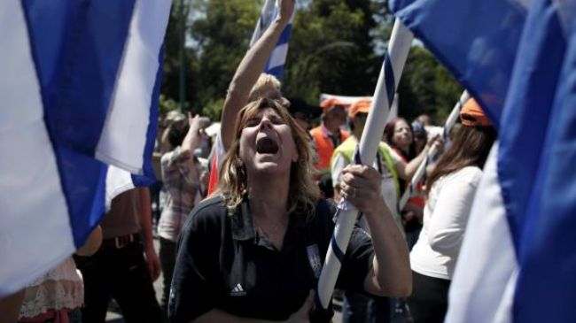 Photo of Greek unions, workers hold demo