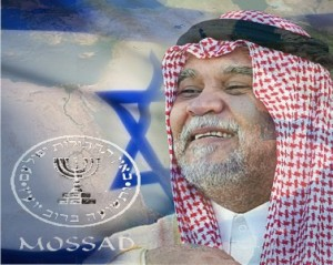 Photo of Bandar, Zionist Lobby Partnering to Maneuver Obama into Prolonged War with Syria
