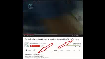 Photo of Video- Dubious points about the chemicals in Syria