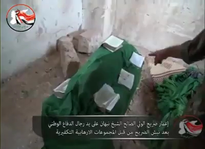 Photo of Video- The prayer places demoslihed by islamic-faced zionist servant terrorists in Syria