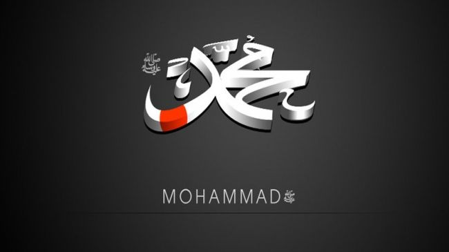 Photo of Mohammad most popular name in London in 2012