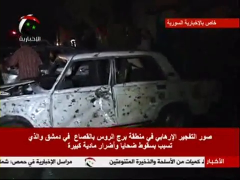 Photo of Video- Terrorists bombing attacks on civilians in Syria