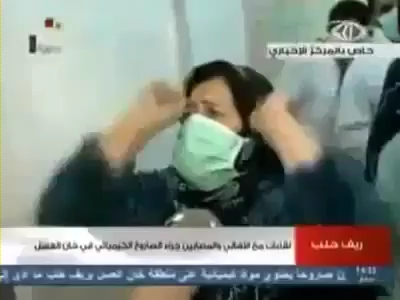 "Photo of Video- Syrian People: ""Terrorists used chemical weapons."""