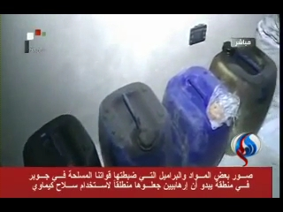 Photo of Video- Saudi Chemicals captured by Syrian Army