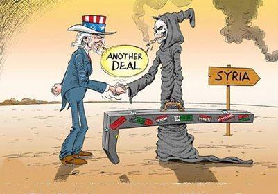 Photo of Caricature- Another Deal