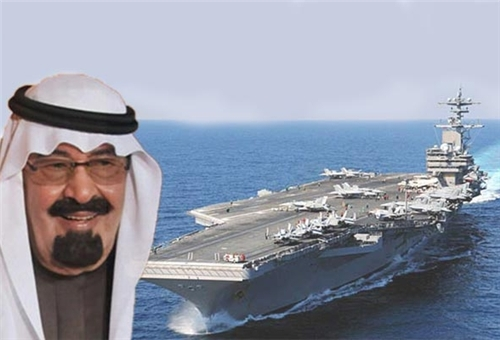 Photo of Zionist servant S. Arabia Undertakes to Fund, Supply Fuel for Syria Aggressors