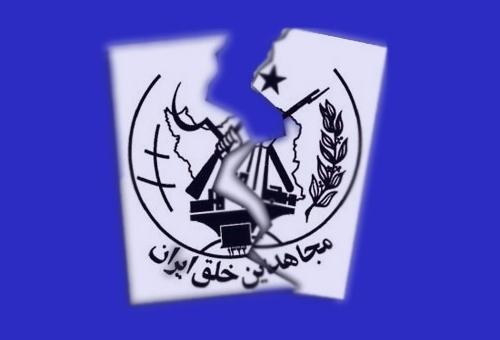 Photo of MKO Threatens to Assassinate Iranian, Iraqi Officials