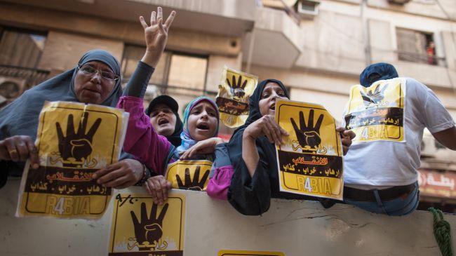 Photo of Egypt court to decide Muslim Brotherhood Society