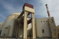 Photo of Bushehr NPP to be temporarily delivered to Iran tomorrow