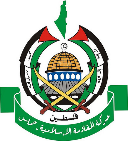Photo of HAMAS Calls on Muslim Ummah to Join Forces to Confront Military Strike on Syria
